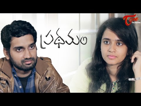 PRADHAMAM | Telugu Short Film 2017 | Directed by Abhinav Ganji, Co-directed by Ramu Chikkulapalli