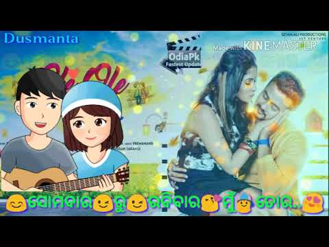 Video Lagei Debi to pachare bula kukura 🐕🐕🐕🐕 WhatsApp status download in MP3, 3GP, MP4, WEBM, AVI, FLV January 2017
