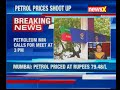 Petroleum minister Dharmendra Pradhan calls meeting to review oil prices - Video