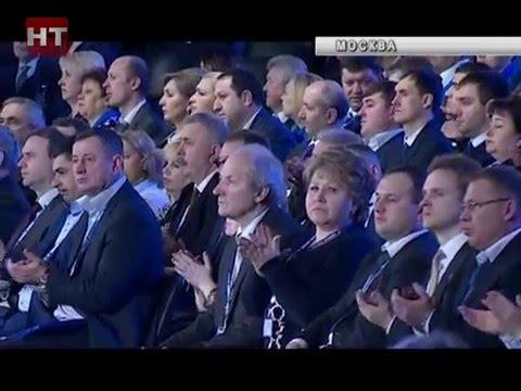 В Москве состоялся 15-ый съезд политической партии