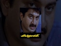 Video: Alexander Telugu Full Movie