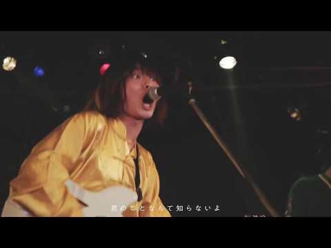 , title : 'さよならミオちゃん - 透明人間彼女 2018.07.23 下北沢SHELTER'