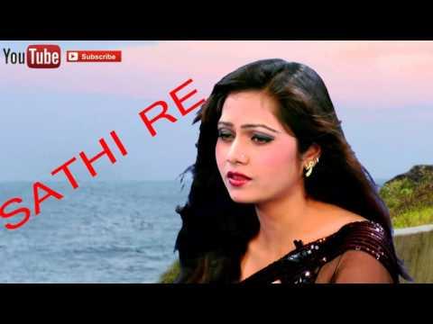 Video Sathi Re Gujarati Sad Audio Song | Mamta Soni Shayari 2016 | New Gujarati Songs download in MP3, 3GP, MP4, WEBM, AVI, FLV January 2017