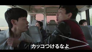 心に深く迫る!スホ(EXO)待望のスクリーンデビュー作/韓国映画『グローリーデイ』予告編