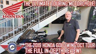 1. FULL REVIEW: 2019 Honda Gold Wing DCT Tour by Tom