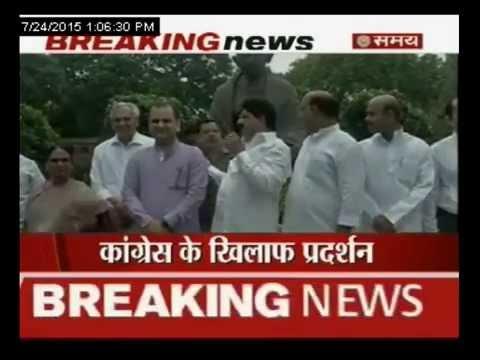 बापू की मूर्ति के सामने BJP का प्रदर्शन