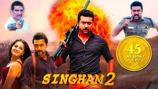Video Main Hoon Surya Singham II Full Movie | Hindi Action Movies by Cinekorn | Tollywood | Tamil Cinema MP3, 3GP, MP4, WEBM, AVI, FLV Agustus 2018