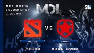 sm_sm2 vs Gambit, MDL CIS, game 1 [Mila]