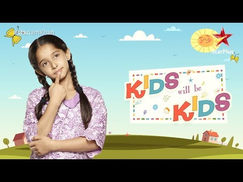 Reporting LIVE | Kids Will Be Kids