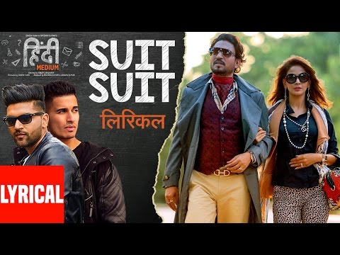 Suit Suit Lyrical Video Song | Hindi Medium | Irrf