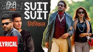 Video Suit Suit Lyrical Video Song | Hindi Medium | Irrfan Khan & Saba Qamar | Guru Randhawa | Arjun MP3, 3GP, MP4, WEBM, AVI, FLV Desember 2017