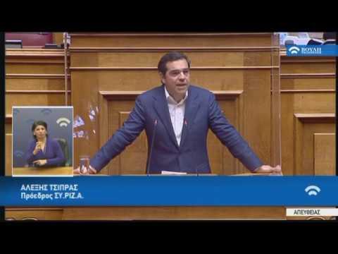 Α.Τσίπρας (Πρόεδρος ΣΥ.ΡΙΖ.Α)(Δευτερ.)(Οικονομικές επιπτώσεις της υγειονομικής κρίσης)(30/04/2020)