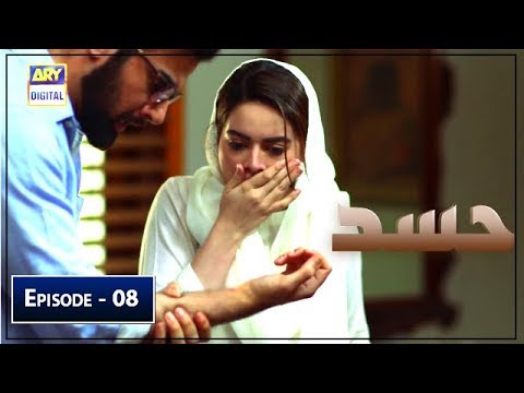 Hassad Episode 8 | 1st July 2019 | ARY Digital [Subtitle Eng]