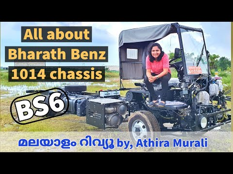 All about Bharat Benz 1014 bs6 Bus chassis Malayalam Review by, Athira Murali