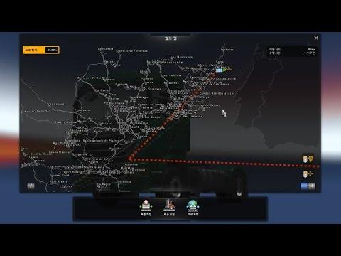 Union Map v2.0
