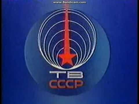 Заставка начала эфира (ЦТ СССР 1982 1988 Полная версия) (видео)