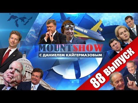 Самолет Порошенко или новый сезон сериала \