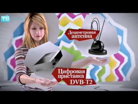 Как подключить ресивер DVB-T2 к телевизору (цифровое эфирное телевидение)