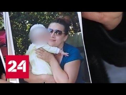 Суд оправдал убившую мужа жительницу Находки - Россия 24 (видео)