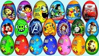 40 Surprise eggs, Маша и Медведь Kinder Surprise Mickey Mouse Disney Pixar Cars 2
