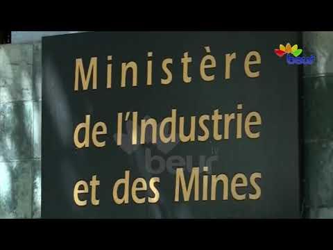الأفامي  :  تباطؤ شديد الاقتصادي الجزائري على المدى المتوسط