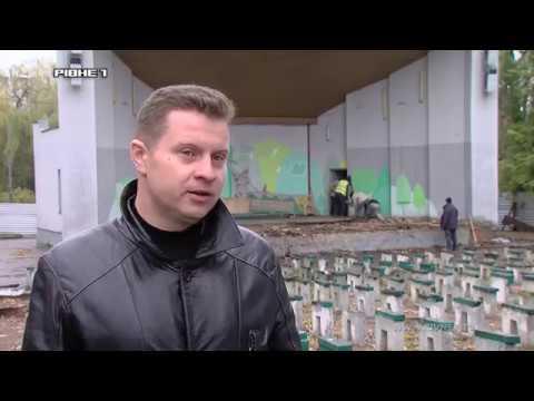 """Осучаснити та облагородити: """"Зеленьку"""" у парку Шевченка змінять до невпізнання [ВІДЕО]"""