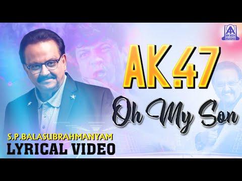 Oh My Son | Diggajaru  | Lyrical Video | Shivarajkumar, Chandini , SPB | Akash Audio