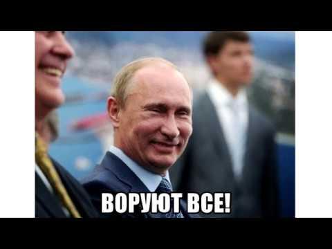 Путин и конец России. Продолжение версии. (видео)