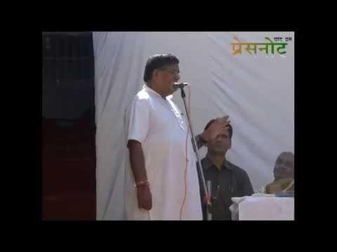 Dhanvantri  Jayanti celebrated in Udaipur