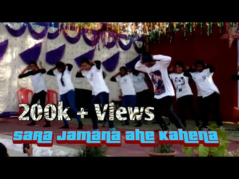 Video sara jamana ahe kahena  christmas song performence at don bosco hesag download in MP3, 3GP, MP4, WEBM, AVI, FLV January 2017