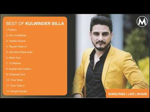Best of Kulwinder Billa | Kulwinder Billa Audio Jukebox | All time hit Songs