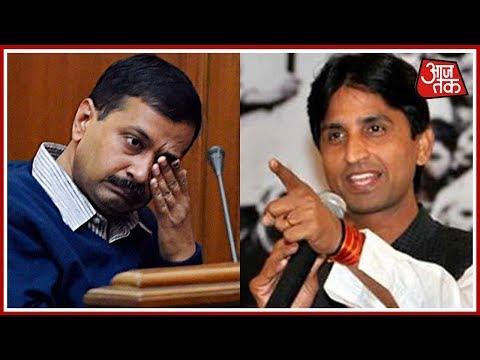 स्पेशल रिपोर्ट   AAP में भी पैसा चलता है! केजरीवाल से टूटा कवी कुमार का 'विश्वास'