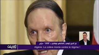 Algérie: La colère monte contre le régime !