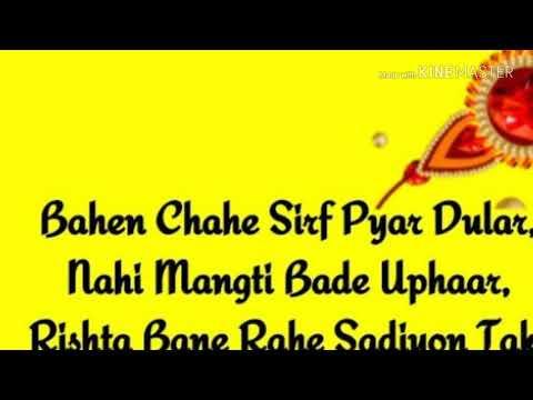 Happy quotes - Raksha bandhan quotes for brother  happy raksha bandhan images 2018