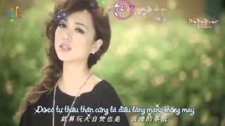 Nonton [Vietsub + Kara] Ti wu wan fu - 體無完膚 - Nỗi Đau Trong Tim - Tú Lan Mã Nhã (OST Thế Gian Tình) Film Subtitle Indonesia Streaming Movie Download