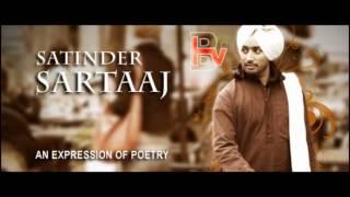 Soohe khat : full song
