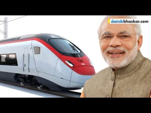 PM Modi on Bullet Train in India || Dainik Bhaskar Special