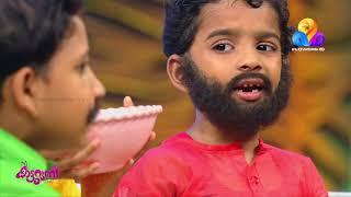 Video പിള്ളേര് വേറെ ലെവലാണ്..!! പഞ്ചാബി ഹൗസിലെ കിടിലൻ ഡബ് സ്മാഷ് | Katturumbu | Viral Cuts | Flowers MP3, 3GP, MP4, WEBM, AVI, FLV Maret 2019