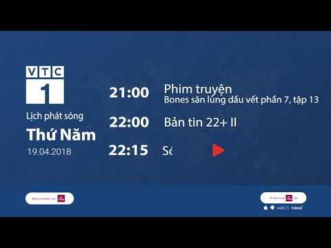 Lịch phát sóng VTC1 ngày 19/4/2018 | VTC1 - Thời lượng: 101 giây.