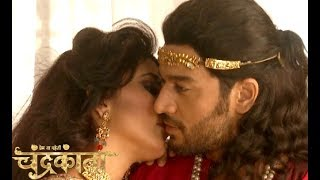 Chandrakanta 22nd July 2017 - Virendra And Soundarya KissFor More Bollywood Updates  SUBSCRIBE To Bollywood Junkie.https://www.youtube.com/user/BollywoodJunkiie