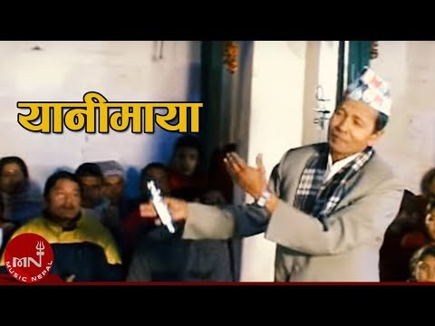 Yanimaya By Khadga Garbuja and Sharmila Gurung