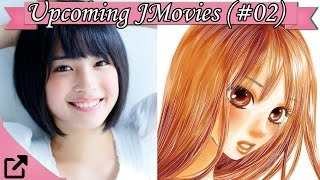 Nonton Top 10 Upcoming Japanese Movies of 2016 (#02) Film Subtitle Indonesia Streaming Movie Download
