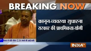 Rule of law will be established and government resolve to control crime in UP says Yogi Adityanath
