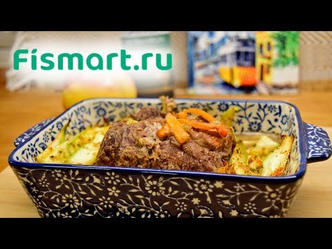 Рецепт Мясной Рулет от Fismart.ru