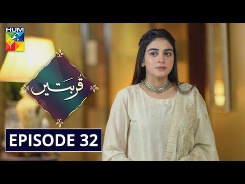 Qurbatain Episode 32 HUM TV Drama 26 October 2020