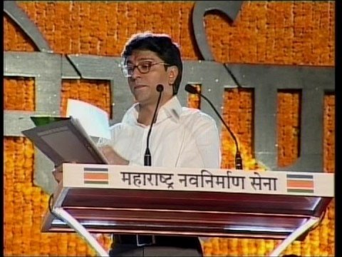 Video Raj Thackeray at Shivaji Park on May 3 - Part 08 download in MP3, 3GP, MP4, WEBM, AVI, FLV January 2017
