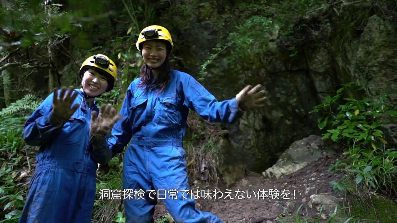 自然の神秘と暗闇を体感!洞窟探検(ケイビング)ツアー