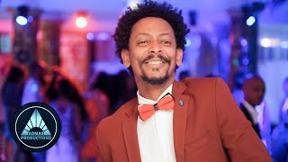 Video Solomon Bayre - Alekum Do - New Ethiopian Music 2018 MP3, 3GP, MP4, WEBM, AVI, FLV September 2018