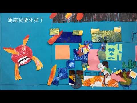 水精靈大冒險-【最佳人氣獎】投票活動-2018共童玩創動畫賞