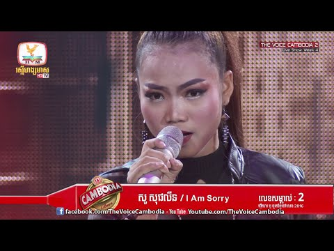 So Sophalin, I am Sorry​, The Voice Cambodia 2016